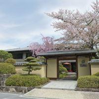 京都嵐山Ranzan酒店酒店預訂