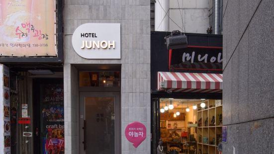 朱諾雅酒店