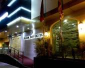 珍珠城酒店