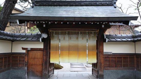 京都源鳳院旅館