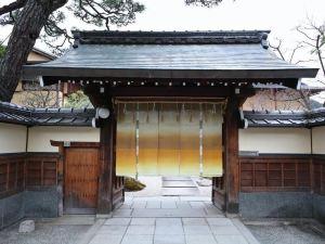 京都源鳳院旅館(Ryokan Genhouin Kyoto)