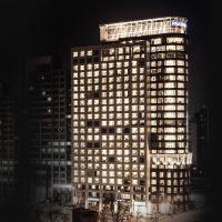 首爾中心輝盛坊國際公寓 (首爾站)酒店預訂