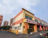 上海臻曦商務賓館