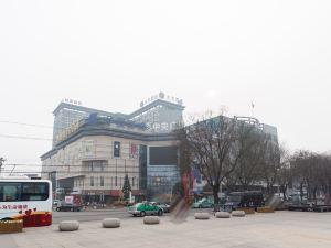 全季酒店(銅川耀州區政府店)