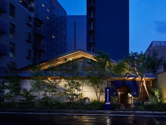 新宿苑温泉日式旅館