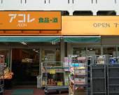 滿月民宿@靠近池袋/網紅拉麪店/賞櫻花