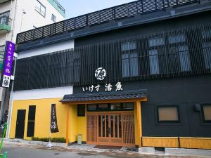 別府芳泉鶴酒店(Hotel Housenkaku Beppu)