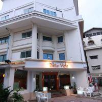 伊斯蒂尼貝拉遠景酒店及公寓酒店預訂