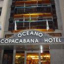 歐神諾科帕卡巴納酒店(Oceano Copacabana Hotel)