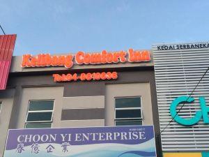 蘭卡威凱利邦舒適汽車旅館(Kelibang Comfort Inn Langkawi)