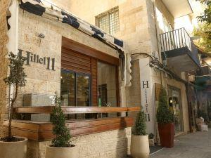 希勒爾11旅館(Hillel 11)