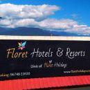 裴霖小花酒店(Floret Hotel Pelling)