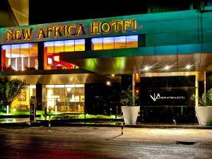 新非洲酒店(New Africa Hotel)