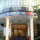 峴港石油酒店(Danang Petro Hotel)