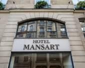 芒薩爾法蘭西酒店