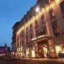 約翰大公宮殿酒店