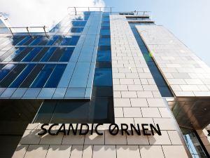 卑爾根斯堪迪克歐內酒店(Scandic Ørnen Bergen)