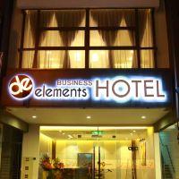 吉隆坡特瑞商務酒店酒店預訂