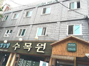 虎格豪斯旅館(Huga Haus)