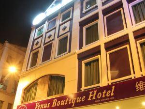 馬六甲維納斯精品酒店