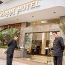 利馬王國酒店(Kingdom Hotel Lima)