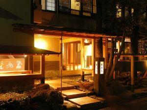 台贊索酒店(Taizanso)