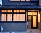 京都薩婆訶旅館