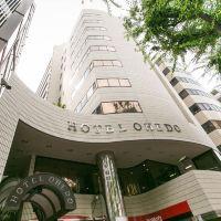 大江戶酒店酒店預訂