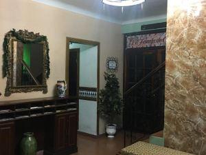 伊比利亞半島酒店 - 聖胡安(Hotel Iberia - San Juan)