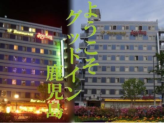 優質酒店-鹿兒島
