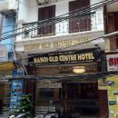 河內古老中心酒店(Hanoi Old Centre Hotel)