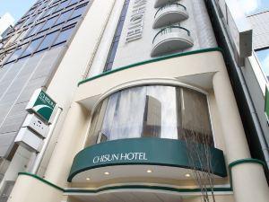 廣島地產酒店