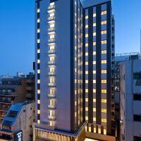 新宿維亞酒店酒店預訂