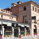 瑪麗亞克里斯蒂娜酒店