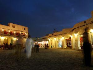 沙迦度假村及水療中心,麗思卡爾頓酒店(Sharq Village & Spa, a Ritz-Carlton Hotel)