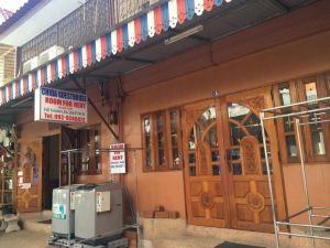 芭堤雅馳達旅館(Chanisa Inn Pattaya)