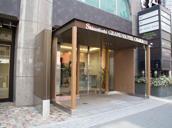 大阪心齋橋格蘭多酒店(Shinsaibashi Grand Hotel Osaka)外觀