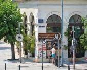 雅典衞城行政套房公寓