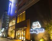 富山多米酒店
