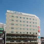橫濱戶冢索特圖斯弗雷撒酒店