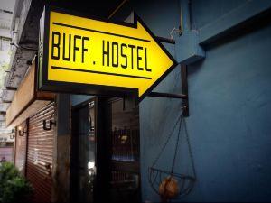 淺黃色旅館(Buff Hostel)