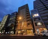 御宿 野乃 温泉酒店ー大阪難波