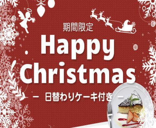 名古屋絲綢之樹酒店(Hotel Silk Tree Nagoya)其他