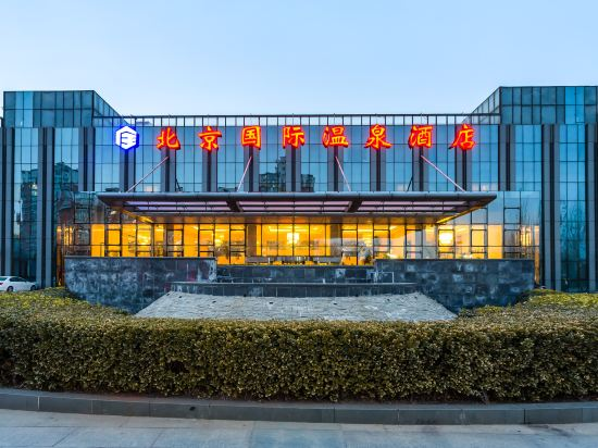 International Hot Spring Hotel Beijing
