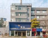 N·Hotel酒店(合肥黃山路店)