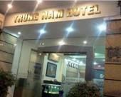 河內阮長祚中南酒店