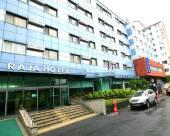 拉賈旅遊酒店