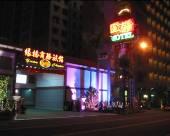 緣橋商務汽車旅館