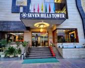 七山塔酒店