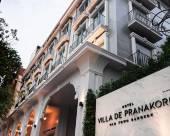 德普拉納科恩別墅酒店 - 瑞萊斯和城堡